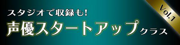 アニメ_ワンフィーリング初級
