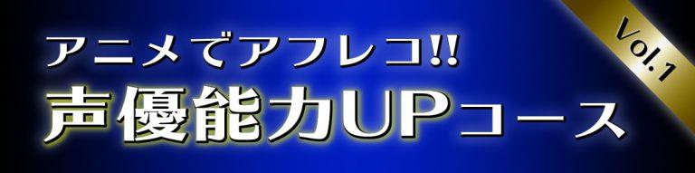 アニメ_ワンフィーリング